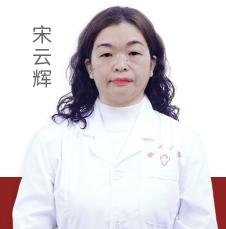 中研医生_卢飞