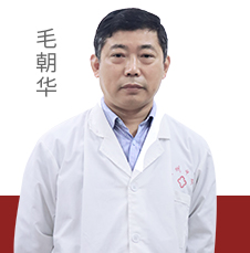 赣医专家_杨大兵