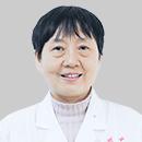 名医—赵玉华