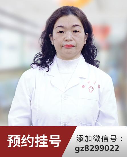 名医-卢飞