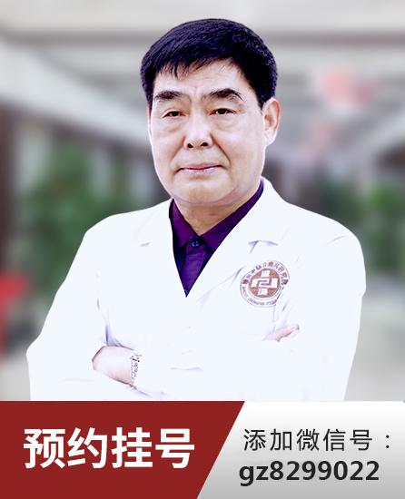 名医—曾凡军