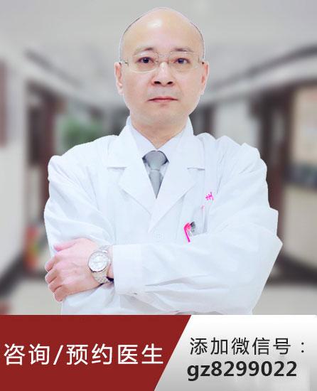 名医-李秦美